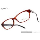 agnes b. 光學眼鏡 AB7018 DWA (琥珀) 優雅法式平光鏡框 # 金橘眼鏡