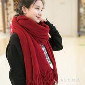 毛線圍巾 長款加厚純色針織圍脖秋冬天學生情侶款披巾 QQ10990『MG大尺碼』