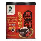 薌園 黑糖紅棗桂圓茶(粉末)  (400公克/罐)