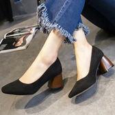 正韓高跟尖頭淺口單鞋女百搭粗跟絨面方頭女鞋工作鞋「青木鋪子」