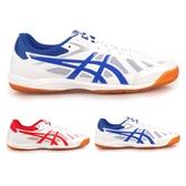 ASICS ATTACK HYPERBEAT SP 3 男女桌球鞋 (免運 乒乓球≡排汗專家≡
