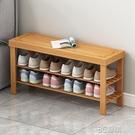 經濟型換鞋凳鞋柜實木收納儲物鞋架簡約現代門口組裝可坐穿鞋凳WD 3C優購