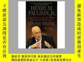 二手書博民逛書店邊緣:阻止全球金融系統崩潰的競賽On罕見the Brink: I