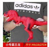 超大號兒童軟膠恐龍玩具霸王龍模型套裝仿真動物男孩玩具3-6-10歲