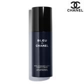 【現貨】CHANEL 香奈兒 藍色男性全效乳液 Bleu de Chanel 50ml 鬍後舒緩保濕 男性保養【SP嚴選家】