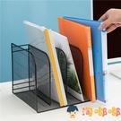 整理收納書立架辦公室桌面大容量多層鐵質檔案文件框文件盒【淘嘟嘟】
