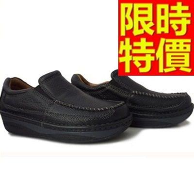 氣墊鞋-輕便抗震商務皮革男休閒鞋55f11[時尚巴黎]