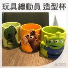 【東京正宗】 日本 迪士尼 玩具總動員 紅心 三眼怪 暴暴龍 立體 造型杯 馬克杯