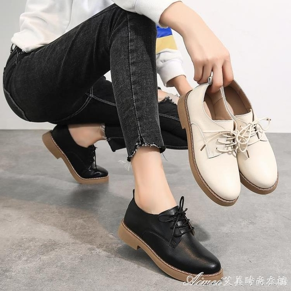 皮鞋牛津鞋春季真皮春秋小皮鞋女春款百搭復古軟平底單鞋英倫風女鞋 快速出貨