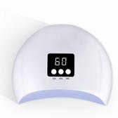 美甲光療機led燈美甲機器做指甲光療機美甲速乾36W烤燈指甲油烤箱 蜜拉貝爾