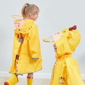 兒童雨衣女童男童雨衣幼兒園小孩寶寶立體學生帶書包位反光條雨披多色第七公社