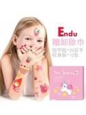 兒童紋身貼指甲貼紙女孩粉色公主安全環保防水寶寶卡通貼紙畫-奇幻樂園