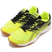 Asics 羽球鞋 Upcourt 2 GS 黃 黑 2代 輕量 透氣 運動鞋 女鞋 大童鞋【PUMP306】 C734Y-0795