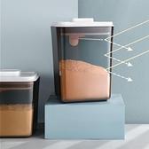 防潮奶粉盒便攜外出密封罐奶粉罐米粉罐儲物罐子大容量儲存收納罐 【夏日新品】