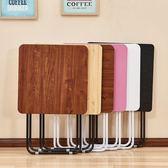 折疊桌餐桌家用小戶型吃飯桌簡易小桌子戶外便攜式擺攤可折疊方桌【居享優品】