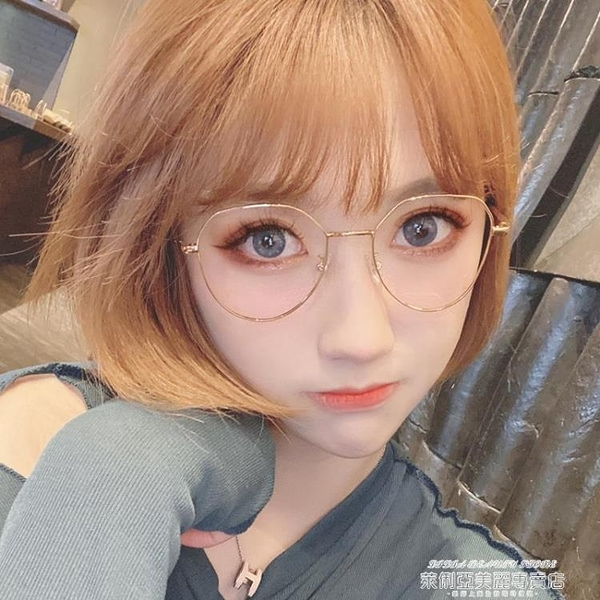 眼鏡框 防輻射抗藍光疲勞電腦護目眼鏡女網紅款大框眼睛框男潮平光鏡 萊俐亞