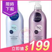 日本熊野 無矽靈清爽型修護洗髮精/潤髮乳(1000ml) 兩款可選【小三美日】原價$249