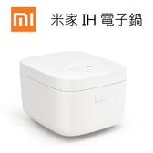 台灣原廠公司貨 米家 IH 電子鍋 [24期零利率]