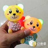 早教玩具-寶寶早教故事機兒童音樂播放器小熊迷你小mp3-奇幻樂園