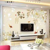 3d電視背景墻壁紙客廳5d立體壁畫8d影視墻布裝飾現代簡約墻紙大氣【櫻花本鋪】