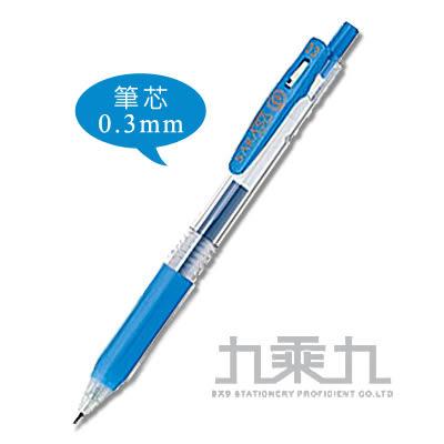 SARASA CLIP 0.3 環保中性筆 淡藍