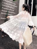防曬衣女2018夏季新款時尚寬鬆中長款蕾絲開衫披肩超薄款外搭上衣 萬聖節服飾九折