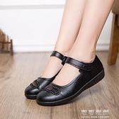 春秋季媽媽鞋單鞋中老年人中年老人軟底淺口皮鞋平跟平底大碼女鞋 可可鞋櫃
