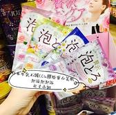 日本牛乳石堿COW膠原蛋白美肌泡澡泡泡浴