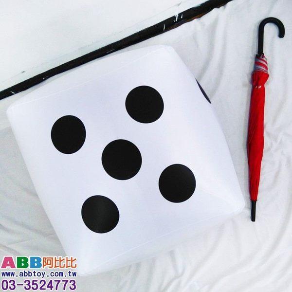 B0301★充氣骰子_50cm#皮球球海灘球沙灘球武器大骰子色子加油棒三叉槌子錘子充氣玩具