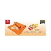 日本 HORI 任天堂 Switch 健身環 專用 科技墊 瑜珈墊 180*61cm 可8mm 【預購6月】