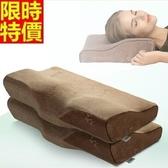 記憶枕 頸部枕頭 呵護睡眠-高密度記憶健康保健67b19【時尚巴黎】