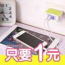 【SZ64】3孔USB充電頭 智能手機平...