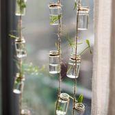 風鈴 玻璃瓶串裝飾掛件吊飾門簾水培植物花器綠植風鈴森系北歐 城市科技