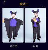 萬聖節蝙蝠y化妝舞會套裝小蝙蝠演出服【不二雜貨】