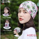 防塵帽 帽子女夏季雙層冰絲透氣化療女帽薄頭巾女包頭遮白發帽堆堆空調帽 夢藝