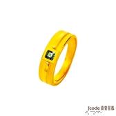 J'code真愛密碼 唯一約定黃金/水晶男戒指