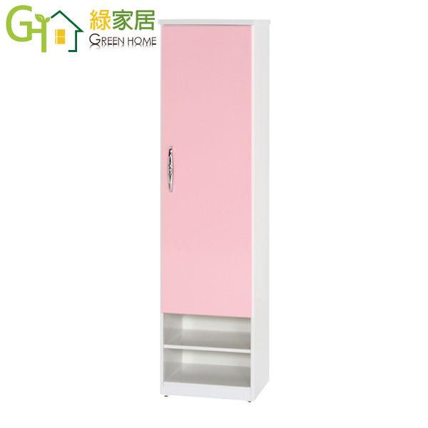 【綠家居】阿爾斯 環保1.4尺塑鋼單門二格高鞋櫃/玄關櫃(12色可選)