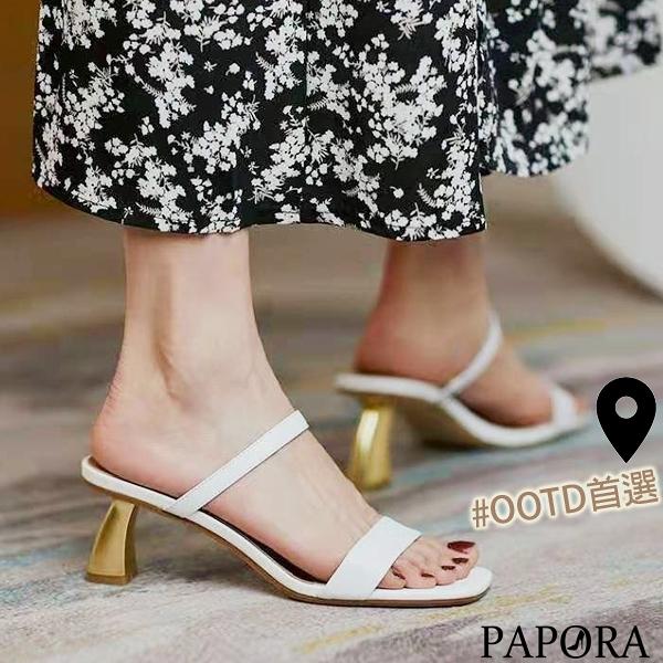 PAPORA時尚法式跟涼鞋拖鞋KS7339白色/卡其/黑色