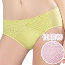 思薇爾-花伶系列M-XXL蕾絲中腰三角內褲(仙境粉)