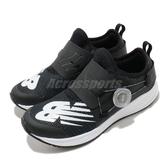 New Balance 慢跑鞋 NB Revlite BOA Wide 寬楦頭 黑 白 中童鞋 大童鞋 運動鞋 【ACS】 PKRVLCT2W