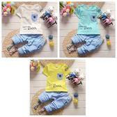 嬰兒短袖套裝 短袖上衣 +七分短褲 寶寶童裝 CK4644 好娃娃