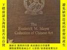 二手書博民逛書店1974年6月罕見邁氏藏重要中國藝術品專場 佳士得倫敦 The Frederick M. Mayer Collec