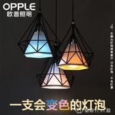 led燈泡e27大螺口節能三色變光家用照明浪漫氛圍球泡心彩 創時代3C館