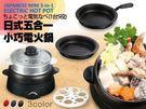 火鍋、炒菜、燒烤、蒸籠、蒸蛋等功能,省時又省力,送禮自用兩相宜!