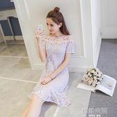 潮韓版一字領露肩學生魚尾裙子顯瘦粉色蕾絲洋裝 韓語空間