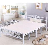 鐵架簡易折疊床家用單人床 辦公室午休床木板床加固雙人床鐵藝床 QG12102『樂愛居家館』