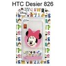 迪士尼透明軟殼 HTC Desire 826 [BABY] 米妮【Disney正版授權】
