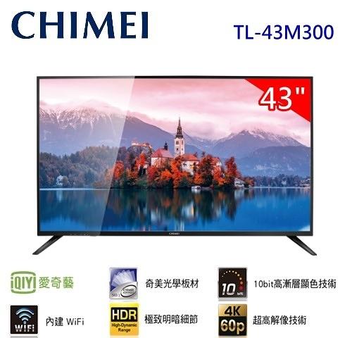【佳麗寶】-留言享加碼折扣(CHIMEI奇美) 43吋4K HDR聯網液晶顯示器(TL-43M300)含視訊盒