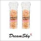 日本大同研磨器調味鹽  喜馬拉雅粉紅鹽100g DreamSky