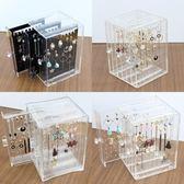 亞克力耳環收納盒首飾架耳環架耳釘展示架掛整理盒子